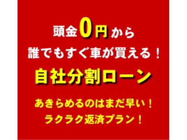 リミテッド 禁煙 スマキー 純正アルミ HID Pスタート(20枚目)