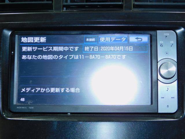 Gツーリングセレクション ナビ Bカメ AW ETC(18枚目)