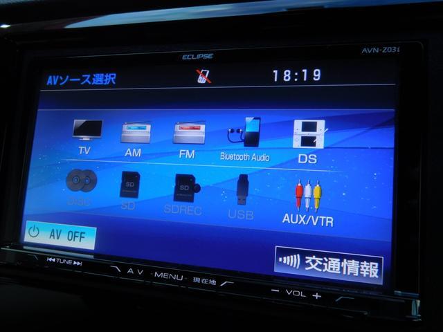 G・ターボパッケージ 一年保証 バックカメラ ターボ HID メモリーナビ ETC 自社ローン フルセグTV 修復歴なし フルエアロ 純正アルミ スマートキー プッシュスタート DVD再生 オートライト(45枚目)