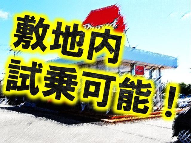 「マツダ」「AZ-ワゴン」「コンパクトカー」「岐阜県」の中古車32