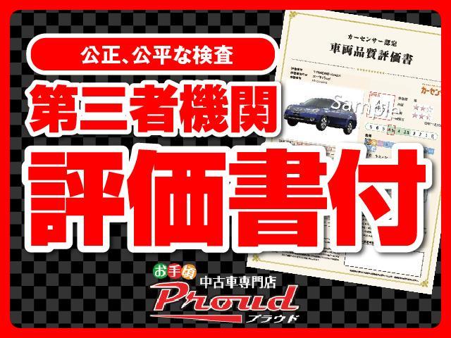 「マツダ」「AZ-ワゴン」「コンパクトカー」「岐阜県」の中古車33