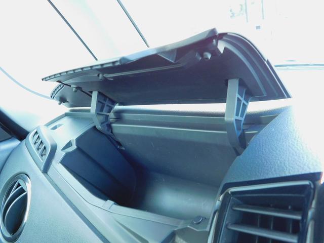ハイウェイスターターボ アーバンセレクション 一年保証 純正ナビ バックカメラ 地デジ ターボ HID ETC 純正アルミ 両側パワースライドドア フォグ スマートキー プッシュスタート ウィンカーミラー オートAC 修復歴なし ベンチシート(41枚目)