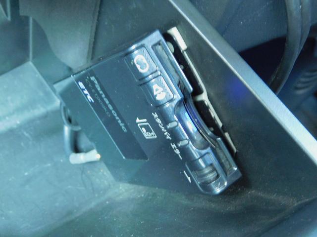ハイウェイスターターボ アーバンセレクション 一年保証 純正ナビ バックカメラ 地デジ ターボ HID ETC 純正アルミ 両側パワースライドドア フォグ スマートキー プッシュスタート ウィンカーミラー オートAC 修復歴なし ベンチシート(44枚目)