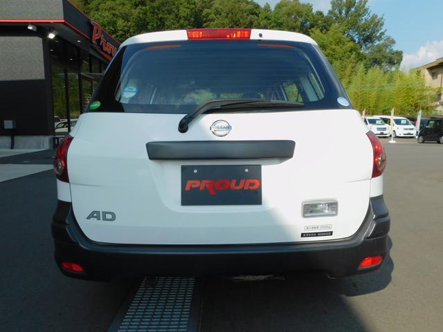 ★アフターサービスも充実★全車保証付き!全国のディーラー対応!納車後6ヶ月、12ヶ月時にエンジンオイル無料交換!より充実のプラウドアフター保証も2種類ご用意しております♪