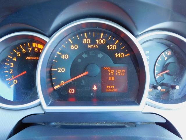 お手頃車のことなら何でもプラウドへご相談下さい☆ TEL 058-201-6222https://linktr.ee/proud2007szk