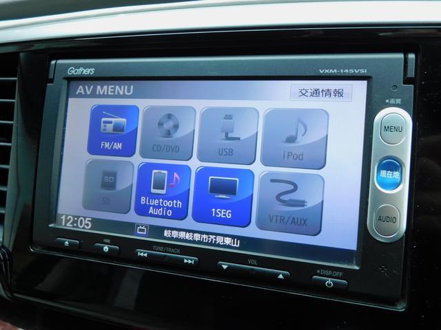 G 1年保証 両側パワースライドドア ETC スマートキー プッシュスタート メモリーナビ バックカメラ LEDヘッドライト アイドリングストップ クルーズコントロール 禁煙車 修復歴なし 地デジTV(4枚目)