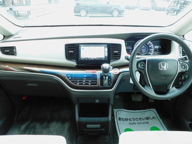 G 1年保証 両側パワースライドドア ETC スマートキー プッシュスタート メモリーナビ バックカメラ LEDヘッドライト アイドリングストップ クルーズコントロール 禁煙車 修復歴なし 地デジTV(39枚目)