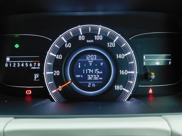 G 1年保証 両側パワースライドドア ETC スマートキー プッシュスタート メモリーナビ バックカメラ LEDヘッドライト アイドリングストップ クルーズコントロール 禁煙車 修復歴なし 地デジTV(42枚目)