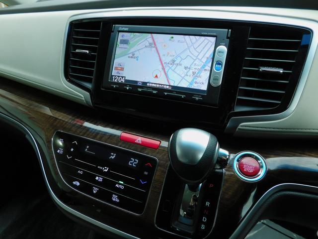 G 1年保証 両側パワースライドドア ETC スマートキー プッシュスタート メモリーナビ バックカメラ LEDヘッドライト アイドリングストップ クルーズコントロール 禁煙車 修復歴なし 地デジTV(43枚目)