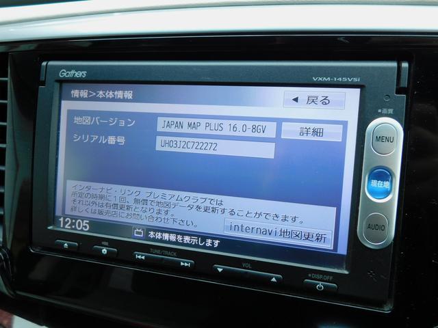 G 1年保証 両側パワースライドドア ETC スマートキー プッシュスタート メモリーナビ バックカメラ LEDヘッドライト アイドリングストップ クルーズコントロール 禁煙車 修復歴なし 地デジTV(45枚目)