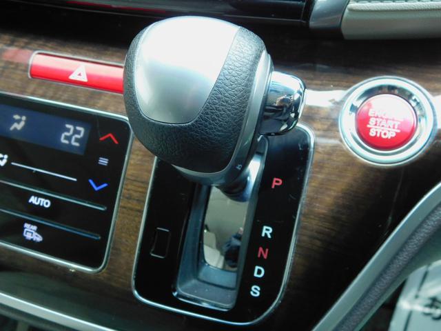 G 1年保証 両側パワースライドドア ETC スマートキー プッシュスタート メモリーナビ バックカメラ LEDヘッドライト アイドリングストップ クルーズコントロール 禁煙車 修復歴なし 地デジTV(47枚目)