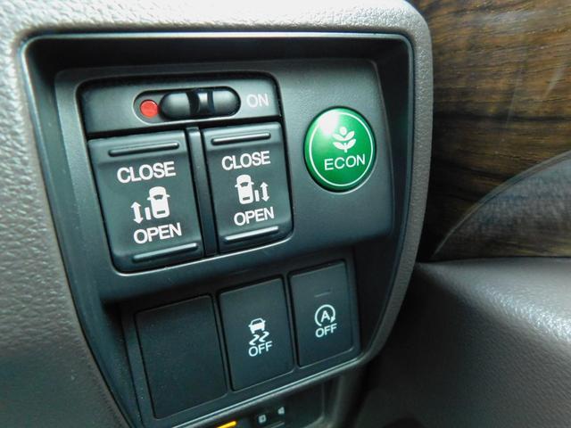 G 1年保証 両側パワースライドドア ETC スマートキー プッシュスタート メモリーナビ バックカメラ LEDヘッドライト アイドリングストップ クルーズコントロール 禁煙車 修復歴なし 地デジTV(53枚目)
