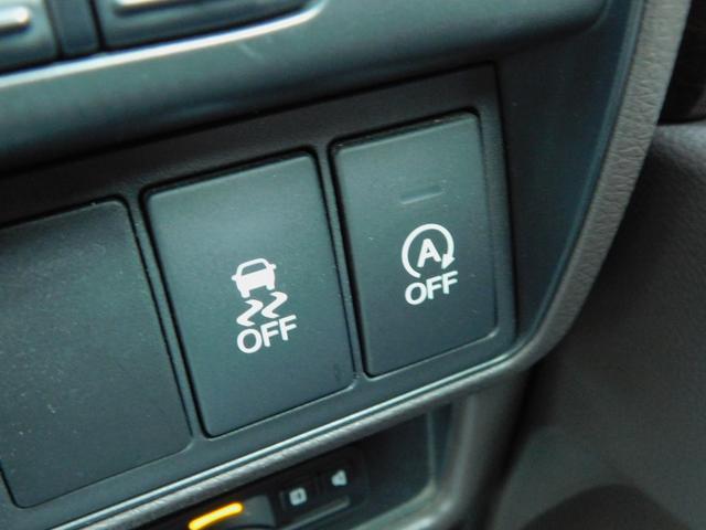 G 1年保証 両側パワースライドドア ETC スマートキー プッシュスタート メモリーナビ バックカメラ LEDヘッドライト アイドリングストップ クルーズコントロール 禁煙車 修復歴なし 地デジTV(55枚目)