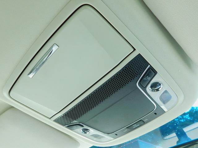 G 1年保証 両側パワースライドドア ETC スマートキー プッシュスタート メモリーナビ バックカメラ LEDヘッドライト アイドリングストップ クルーズコントロール 禁煙車 修復歴なし 地デジTV(66枚目)