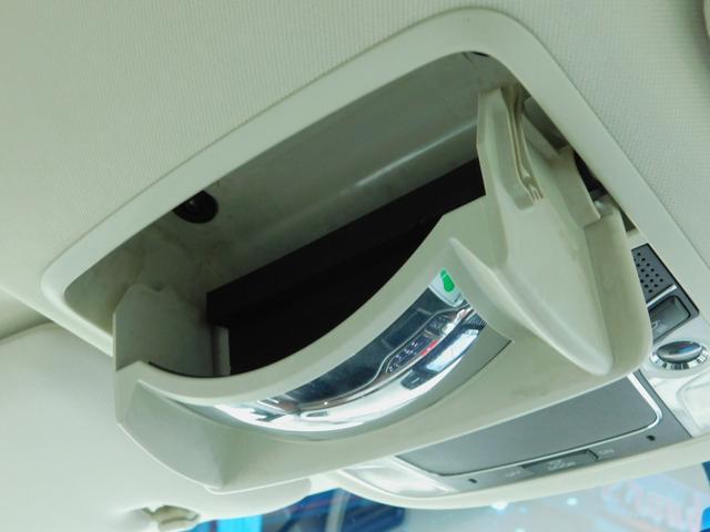 G 1年保証 両側パワースライドドア ETC スマートキー プッシュスタート メモリーナビ バックカメラ LEDヘッドライト アイドリングストップ クルーズコントロール 禁煙車 修復歴なし 地デジTV(68枚目)