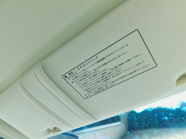 G 1年保証 両側パワースライドドア ETC スマートキー プッシュスタート メモリーナビ バックカメラ LEDヘッドライト アイドリングストップ クルーズコントロール 禁煙車 修復歴なし 地デジTV(69枚目)