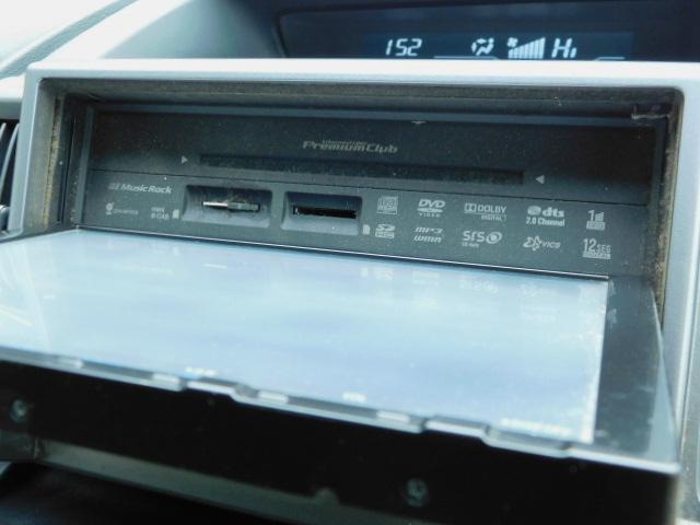 パワーエディション 1年保証 後期型 両側電動スライドドア バックカメラ 9インチメモリーナビ フルセグ スマートキー HID 純正アルミ ETC ステアリングリモコン パドルシフト  アイドリングストップ 修復歴無(46枚目)