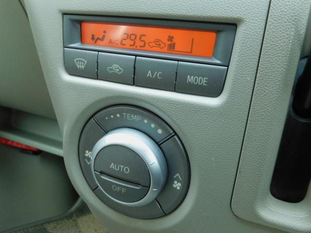 カスタムターボR 1年保証 ワンオーナー ターボ 両側スライドドア キーレス 電格ミラー オートエアコン CD再生 タイミングチェーン 修復歴無 ベンチシート(16枚目)