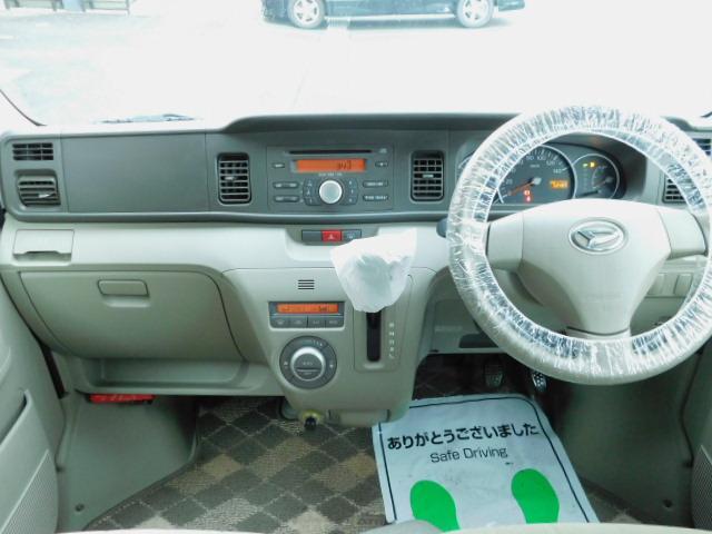カスタムターボR 1年保証 ワンオーナー ターボ 両側スライドドア キーレス 電格ミラー オートエアコン CD再生 タイミングチェーン 修復歴無 ベンチシート(17枚目)