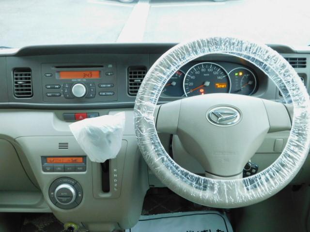 カスタムターボR 1年保証 ワンオーナー ターボ 両側スライドドア キーレス 電格ミラー オートエアコン CD再生 タイミングチェーン 修復歴無 ベンチシート(36枚目)