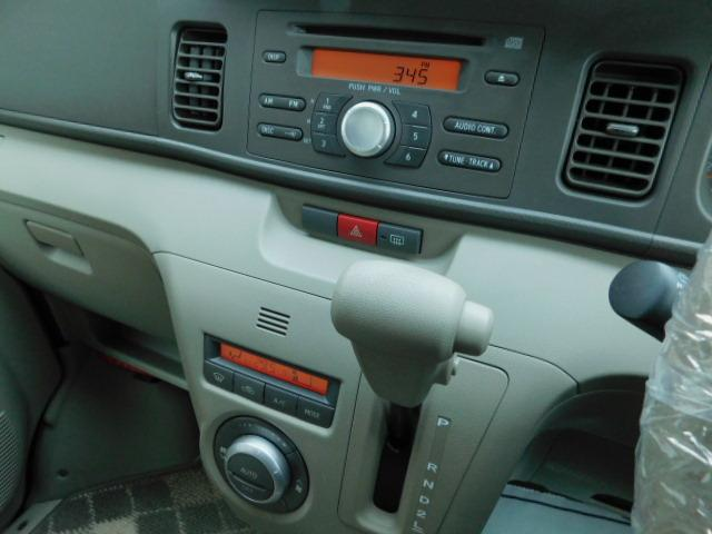 カスタムターボR 1年保証 ワンオーナー ターボ 両側スライドドア キーレス 電格ミラー オートエアコン CD再生 タイミングチェーン 修復歴無 ベンチシート(39枚目)