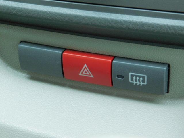 カスタムターボR 1年保証 ワンオーナー ターボ 両側スライドドア キーレス 電格ミラー オートエアコン CD再生 タイミングチェーン 修復歴無 ベンチシート(42枚目)