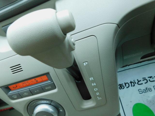 カスタムターボR 1年保証 ワンオーナー ターボ 両側スライドドア キーレス 電格ミラー オートエアコン CD再生 タイミングチェーン 修復歴無 ベンチシート(44枚目)