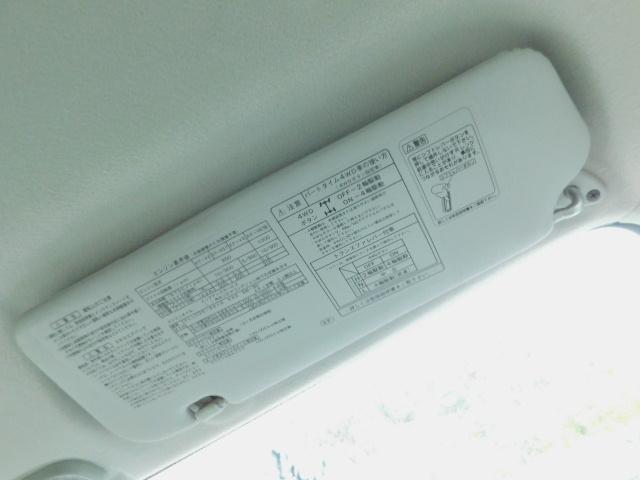 カスタムターボR 1年保証 ワンオーナー ターボ 両側スライドドア キーレス 電格ミラー オートエアコン CD再生 タイミングチェーン 修復歴無 ベンチシート(56枚目)