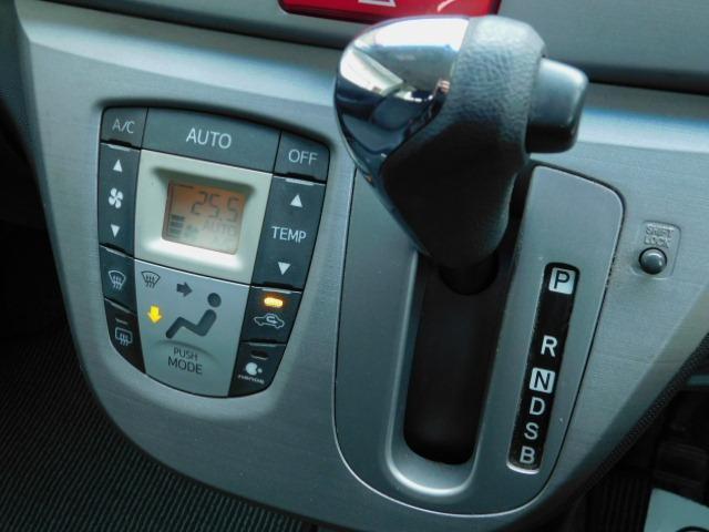 カスタム RS 1年保証 ターボ エアロ スマートキー プッシュスタート 社外アルミ ETC HID フォグライト オートライト オートエアコン モモステアリング 電格ミラー ベンチシート タイミングチェーン(43枚目)