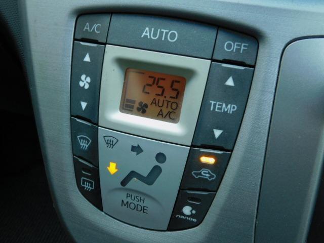 カスタム RS 1年保証 ターボ エアロ スマートキー プッシュスタート 社外アルミ ETC HID フォグライト オートライト オートエアコン モモステアリング 電格ミラー ベンチシート タイミングチェーン(44枚目)