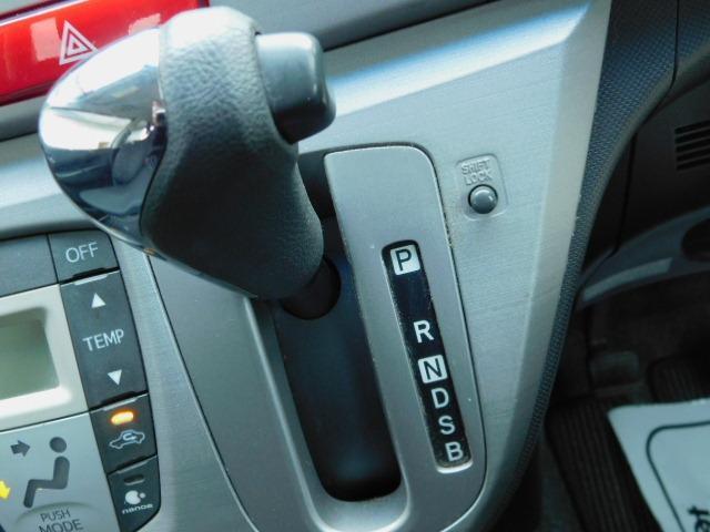 カスタム RS 1年保証 ターボ エアロ スマートキー プッシュスタート 社外アルミ ETC HID フォグライト オートライト オートエアコン モモステアリング 電格ミラー ベンチシート タイミングチェーン(45枚目)