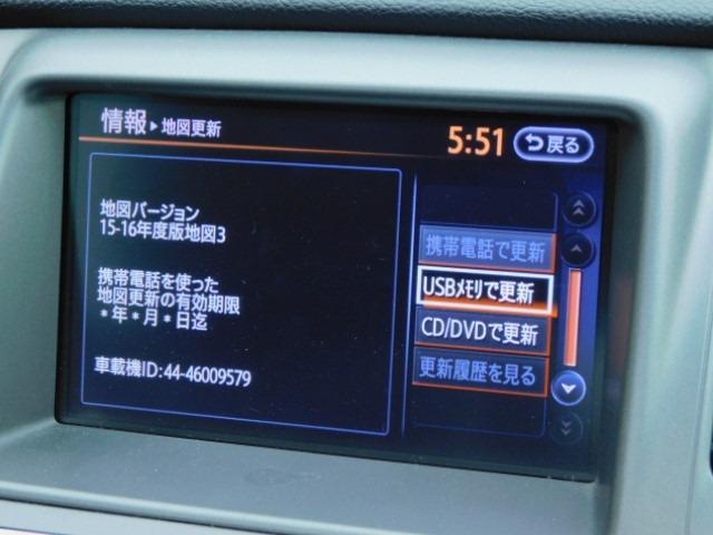 250XV 1年保証付 禁煙 サンルーフ HDDナビ Bluetooth接続 バックカメラ ETC クルーズコントロール シートヒーター 電動シート フロント・サイドカメラ HID オートライト 前後ドラレコ(3枚目)