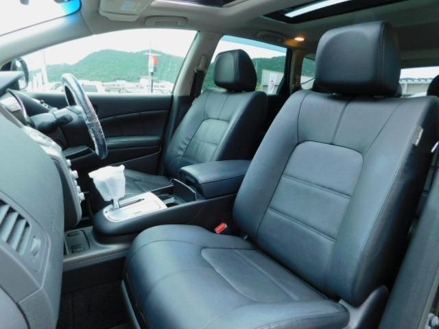 250XV 1年保証付 禁煙 サンルーフ HDDナビ Bluetooth接続 バックカメラ ETC クルーズコントロール シートヒーター 電動シート フロント・サイドカメラ HID オートライト 前後ドラレコ(19枚目)
