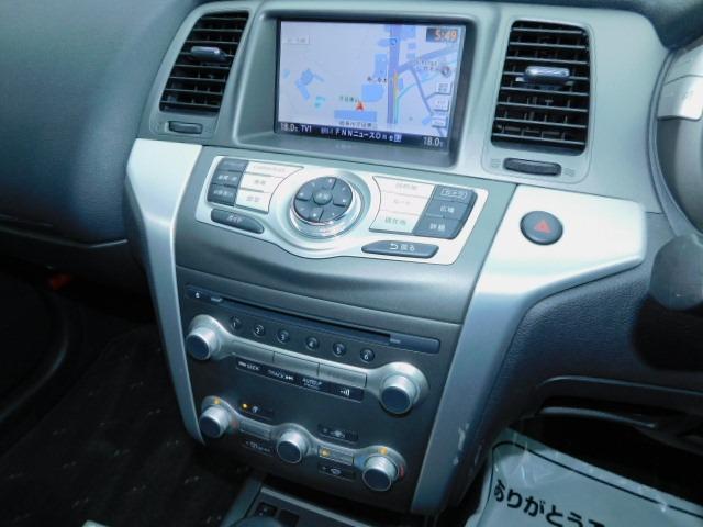 250XV 1年保証付 禁煙 サンルーフ HDDナビ Bluetooth接続 バックカメラ ETC クルーズコントロール シートヒーター 電動シート フロント・サイドカメラ HID オートライト 前後ドラレコ(39枚目)