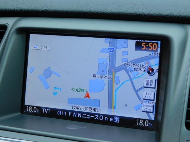250XV 1年保証付 禁煙 サンルーフ HDDナビ Bluetooth接続 バックカメラ ETC クルーズコントロール シートヒーター 電動シート フロント・サイドカメラ HID オートライト 前後ドラレコ(40枚目)
