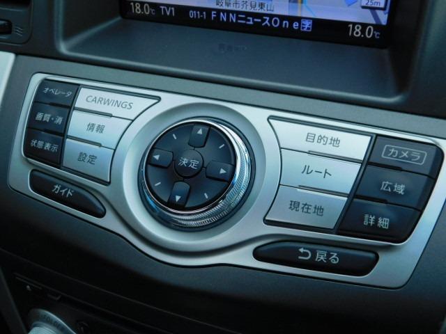 250XV 1年保証付 禁煙 サンルーフ HDDナビ Bluetooth接続 バックカメラ ETC クルーズコントロール シートヒーター 電動シート フロント・サイドカメラ HID オートライト 前後ドラレコ(41枚目)