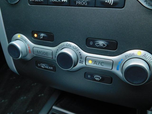 250XV 1年保証付 禁煙 サンルーフ HDDナビ Bluetooth接続 バックカメラ ETC クルーズコントロール シートヒーター 電動シート フロント・サイドカメラ HID オートライト 前後ドラレコ(43枚目)