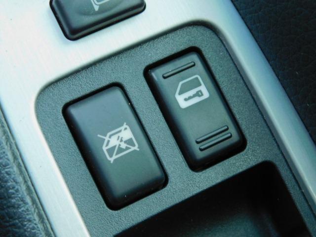 250XV 1年保証付 禁煙 サンルーフ HDDナビ Bluetooth接続 バックカメラ ETC クルーズコントロール シートヒーター 電動シート フロント・サイドカメラ HID オートライト 前後ドラレコ(52枚目)