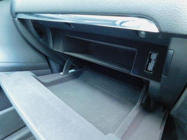 250XV 1年保証付 禁煙 サンルーフ HDDナビ Bluetooth接続 バックカメラ ETC クルーズコントロール シートヒーター 電動シート フロント・サイドカメラ HID オートライト 前後ドラレコ(57枚目)