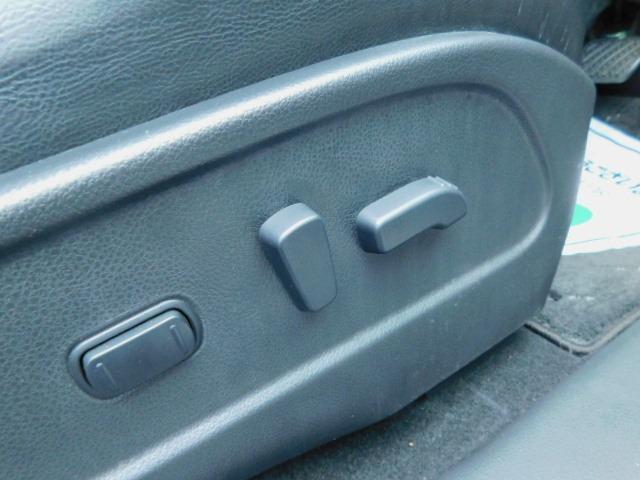 250XV 1年保証付 禁煙 サンルーフ HDDナビ Bluetooth接続 バックカメラ ETC クルーズコントロール シートヒーター 電動シート フロント・サイドカメラ HID オートライト 前後ドラレコ(66枚目)