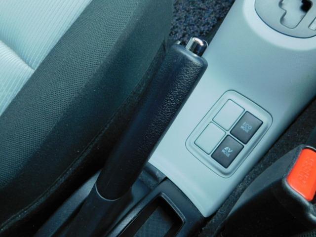 S 1年保証付 純正HDDナビ フルセグ 地デジTV Bluetooth接続 バックカメラ ETC オートライト 社外アルミ オートエアコン エアロ プッシュスタート スマートキー 電格ミラー 腐食無し(44枚目)