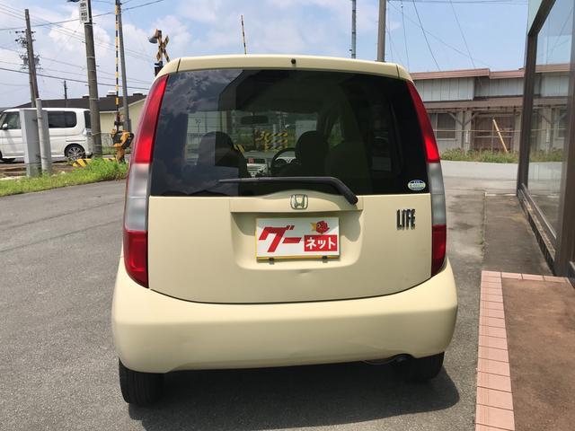「ホンダ」「ライフ」「コンパクトカー」「三重県」の中古車17