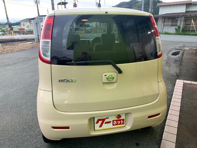 「日産」「モコ」「コンパクトカー」「三重県」の中古車9