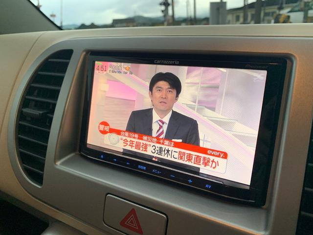 「日産」「モコ」「コンパクトカー」「三重県」の中古車20