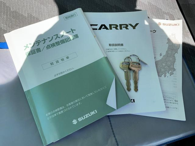 「スズキ」「キャリイトラック」「トラック」「三重県」の中古車25