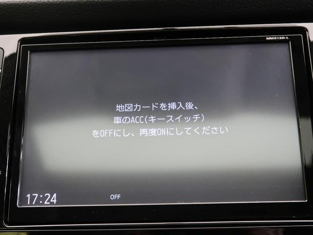 20X 純正ナビ 電動リアゲート(3枚目)
