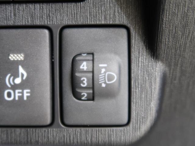 S セーフティセンス オートハイビーム レーンアシスト(8枚目)