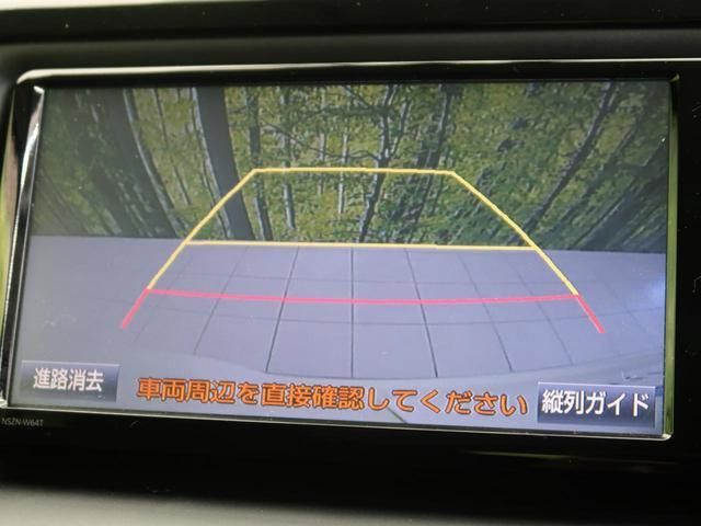 「トヨタ」「ノア」「ミニバン・ワンボックス」「三重県」の中古車4