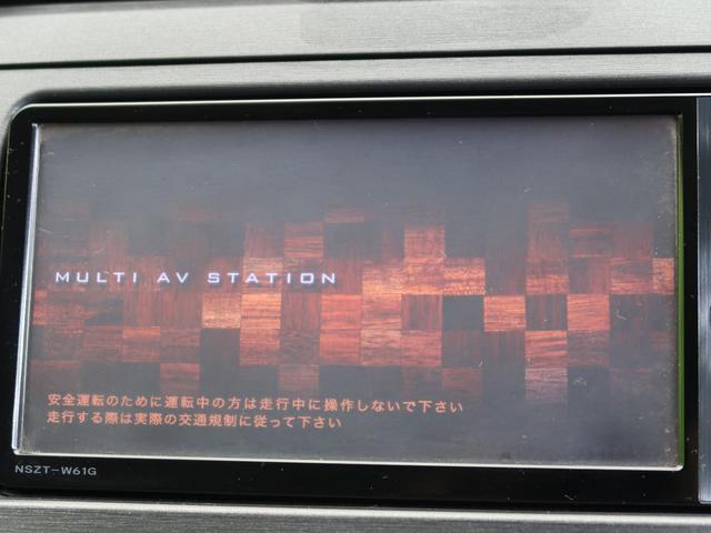 「トヨタ」「プリウス」「セダン」「三重県」の中古車3
