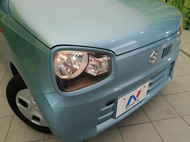 「スズキ」「アルト」「軽自動車」「三重県」の中古車31